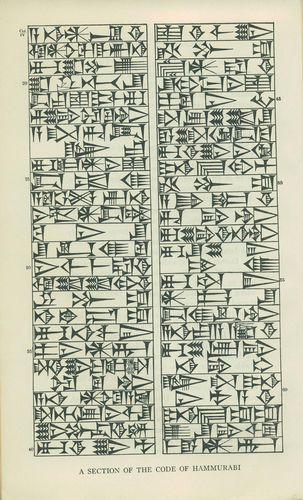 hammurabis code quizlet